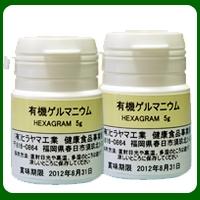 有限会社ヒラヤマ工業健康食品事業部 PickUp画像