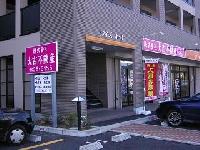 天然石アクセサリーの店 ルビー PickUp画像