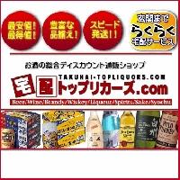 宅配トップリカーズ.comのメイン画像