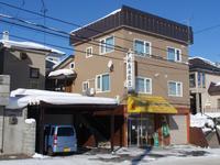 有限会社前島米穀店のメイン画像