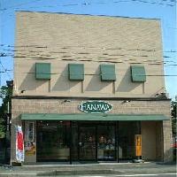 ハナワ時計店のメイン画像
