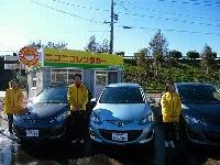 ニコニコレンタカー鹿児島空港店 PickUp画像