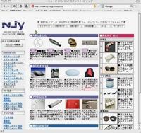 ニュージャパンヨットのメイン画像