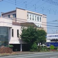 株式会社鈴木工務店 PickUp画像