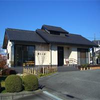 静岡茶専門店 早川園茶舗 PickUp画像