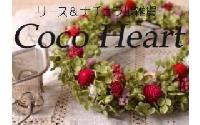 Coco Heartのメイン画像