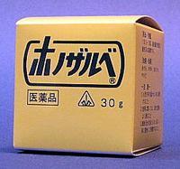 清和堂薬局 PickUp画像