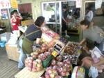 福島県産地直送は山王直売所のメイン画像