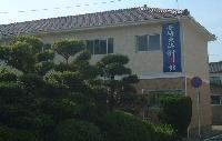 長崎東洋針灸館のメイン画像