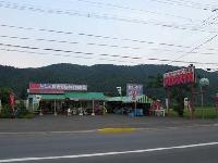 東大売店のメイン画像