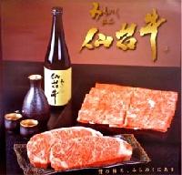 杜の都の仙台牛老舗 肉のいとう PickUp画像