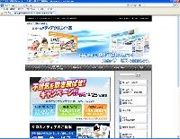 水九印刷株式会社メディアクリエイト室 PickUp画像
