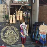 アジアン雑貨 セバスチャンのメイン画像