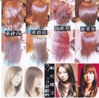 Hair Factory  MAHAROのメイン画像
