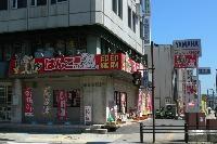 はんこ屋さん21 豊田店 画像