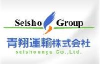青翔運輸株式会社のメイン画像