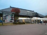 道の駅 信州新野千石平 PickUp画像