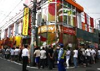 将軍 柳沢店のメイン画像