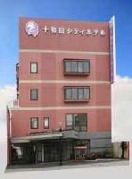 十和田シティホテル PickUp画像