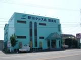 (株)野田タンス店 国道店のメイン画像