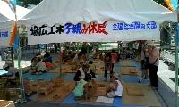 全建総連静岡県建設労働組合静岡支部 画像