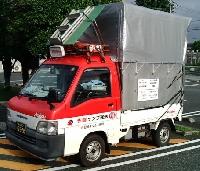 赤帽ナンブ運送のメイン画像