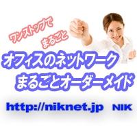 株式会社NIK PickUp画像