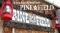 PINE FIELD(パインフィールド)のメイン画像