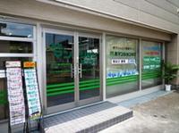 株式会社静岡マンションセンターのメイン画像