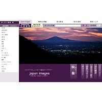 株式会社 東北カラーエージェンシー 画像