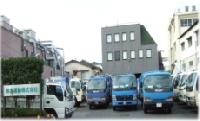 鈴木運輸坂下営業所のメイン画像