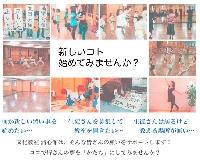 文化教室清心館のメイン画像