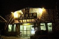 少林寺拳法 名古屋千種道院のメイン画像