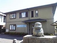 岡村予備校龍野教室のメイン画像