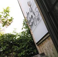 エースカイロ整体院のメイン画像