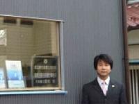 高橋法務行政書士事務所のメイン画像