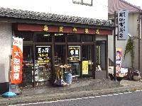 篠田仏具店のメイン画像