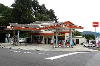箱根石油株式会社 画像