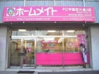 ホームメイトFC宇都宮大通り店のメイン画像