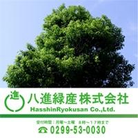 八進緑産株式会社のメイン画像