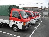 赤帽アイチ早川サービス PickUp画像