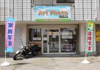 アート写真 PickUp画像