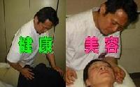 コスモス治療院 川口店 画像