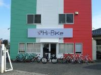 Hi-Bikeのメイン画像