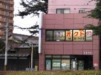 公務員試験塾 オクトのメイン画像