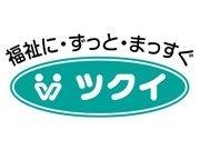 ツクイスタッフ 熊谷支店のメイン画像