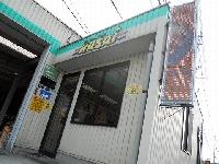 (有)笠井自動車鈑金塗装のメイン画像