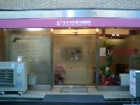 なかやま鍼灸整骨院のメイン画像