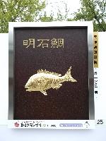 株式会社ニシダ工芸 PickUp画像