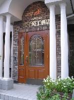 一級建築士事務所 株式会社千島工務店のメイン画像